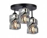 Sklenený stropný luster so zavesením LED Plafon sivá